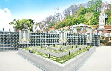 伊奈町樹木葬|伊奈町で樹木葬なら『埼玉永代供養・樹木葬』埼玉県伊奈町