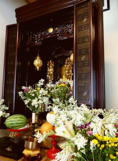 仏壇の飾り どうすればよいか