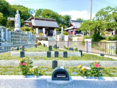 埼玉県三芳町の自然葬・樹木葬