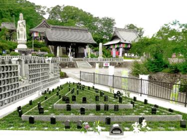 熊谷市で人気の樹木葬/熊谷深谷霊園の永代供養付き樹木葬
